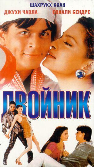 Смотреть хороший фильм про любовь деревенскую
